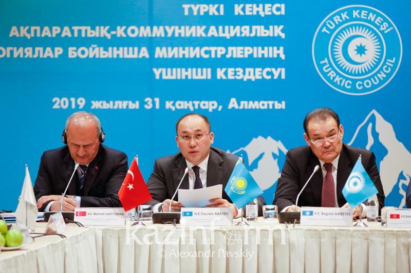 Даурен Абаев призвал коллег из стран Тюркского совета вступить в технологический альянс