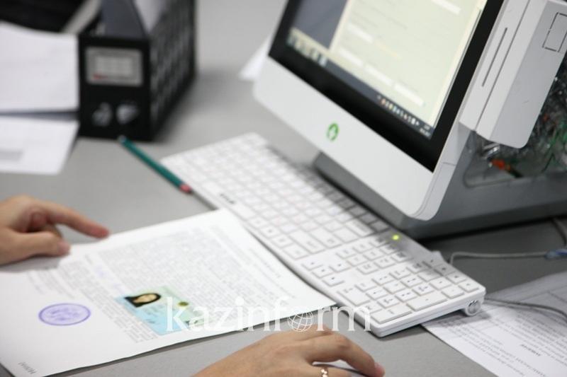 2018年共有600万哈萨克斯坦公民办理数字签名