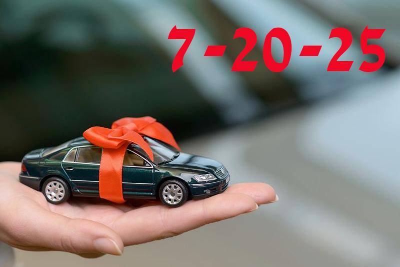Автонесиенің жаңа түрі: «7-20-25»-пен көлік алудың тиімді тұстары қандай