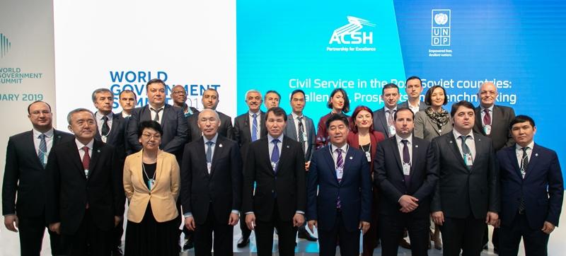 Организаторы и участники WGS заинтересовались сотрудничеством с Астанинским хабом