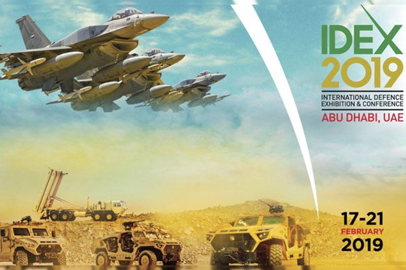 Представители Минобороны приняли участие в международной военной выставке