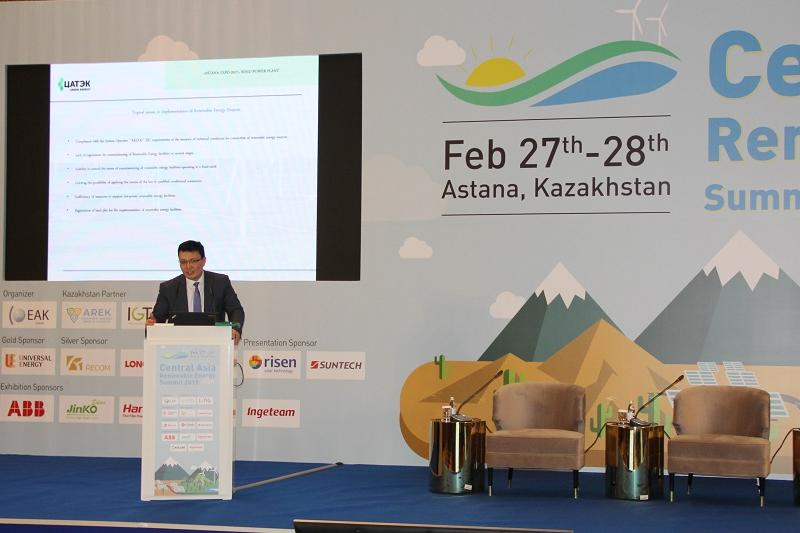 1st complex of Astana EXPO 2017 wind power plant to be put into operation mid-year