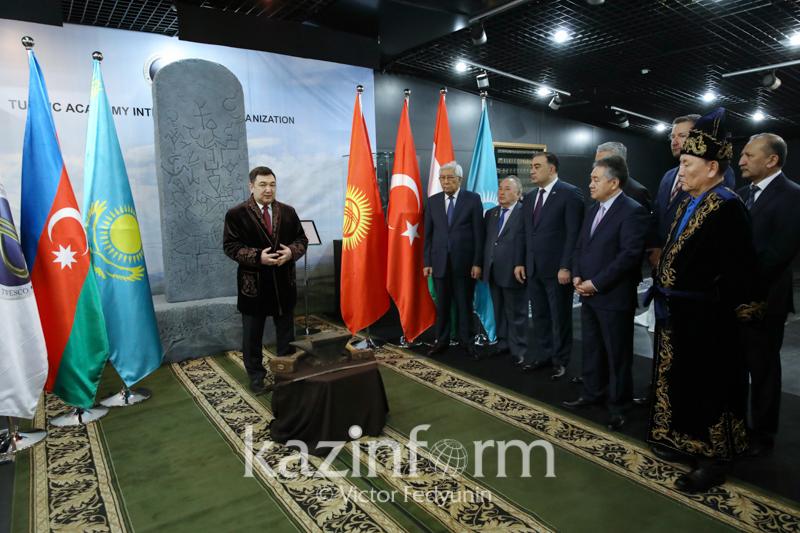 В Международной Тюркской академии отметили Наурыз мейрамы