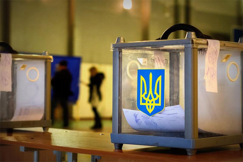 Сегодня день голосования на президентских выборах в Украине