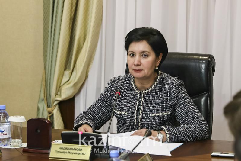 Гульшара Абдыкаликова провела заседание Нацкомиссии по делам женщин