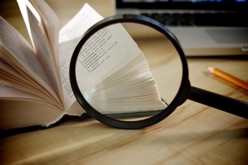 Большой орфографический словарь издадут в этом году в рамках перехода на латиницу