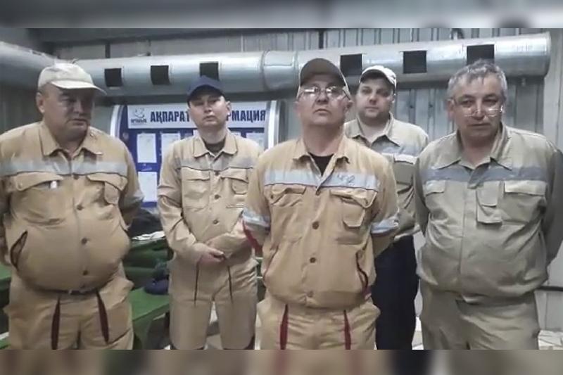 Минтруда инициировало проверку в «Казатомпроме»