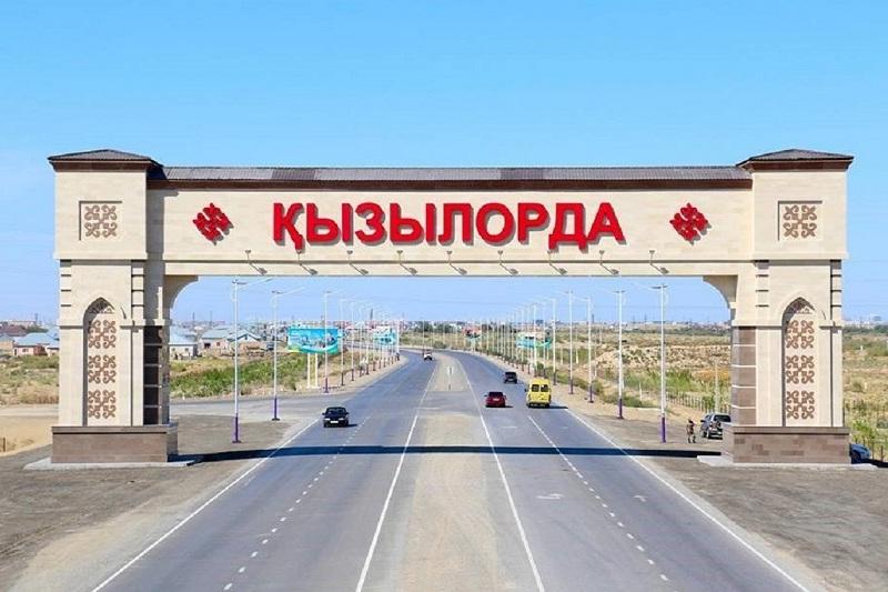 Қызылорда облысының әлеуметтік-экономикалық дамуының кешенді жоспары әзірленді