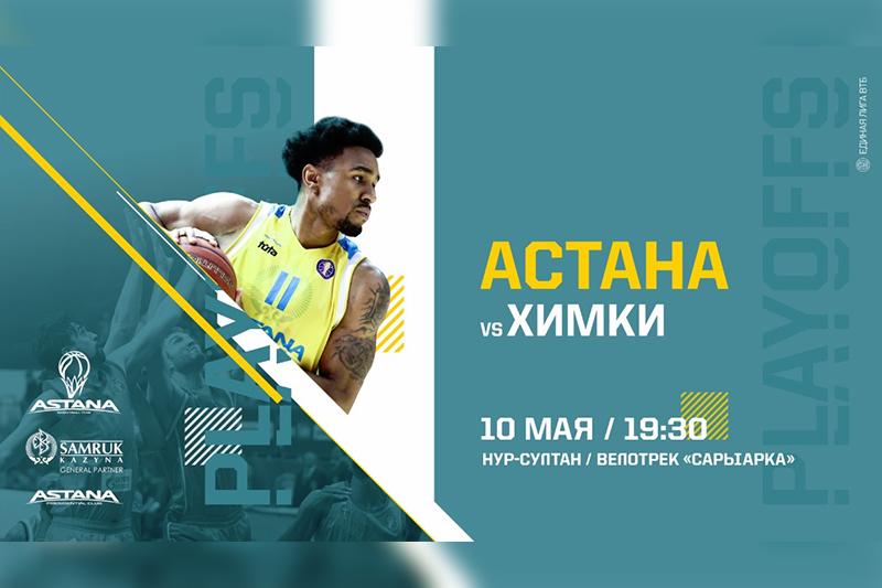 Куда пойти на этой неделе в столице Казахстана
