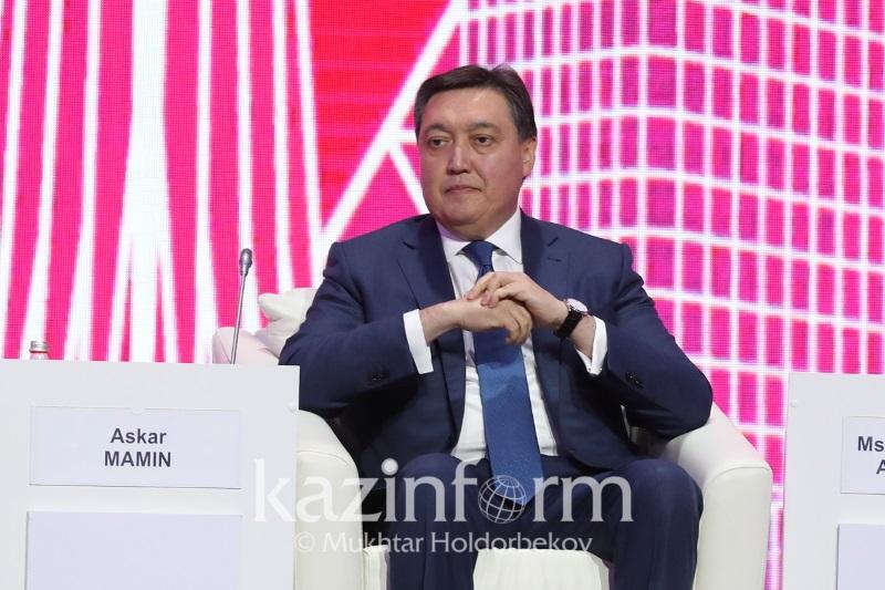 Аскар Мамин призвал иностранных инвесторов изучить возможности для бизнеса в Казахстане
