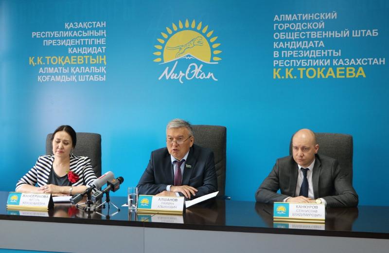 Более 100 мероприятий проведено в алматинском предвыборном штабе Nur Otan за неделю