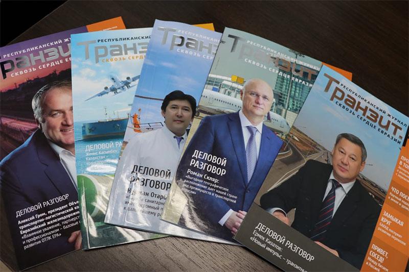 Журнал «Транзит.KZ» теперь распространяется на борту авиакомпании Bek Air