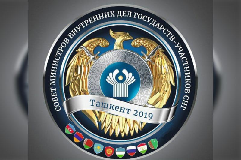 Концепцию сотрудничества министерств внутренних дел одобрили в Ташкенте