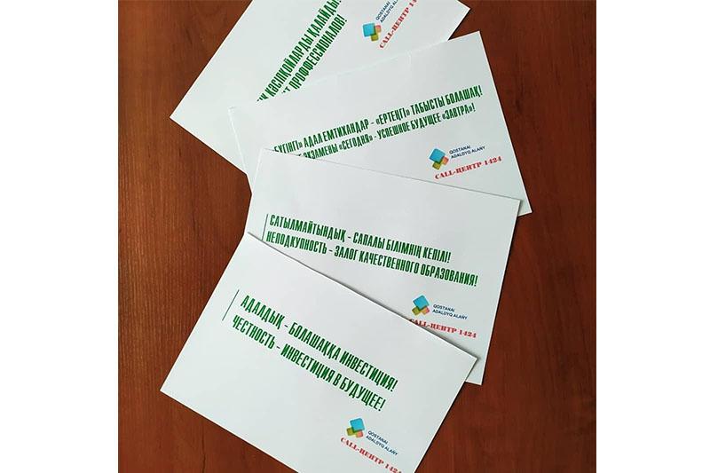 Новый формат экзаменационных билетов презентовали в Костанае