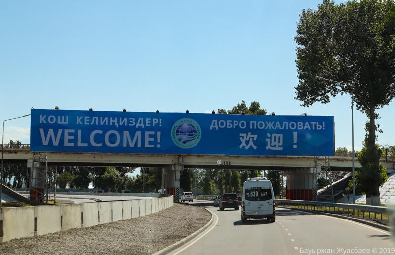 Заседание Совета глав государств-членов ШОС состоится в Бишкеке