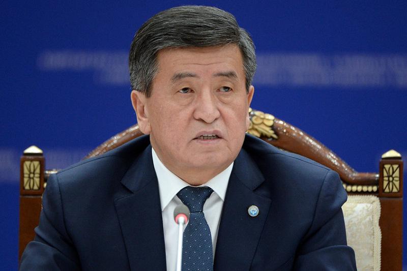 吉国总统:上合组织应成立专门机构打击经济犯罪
