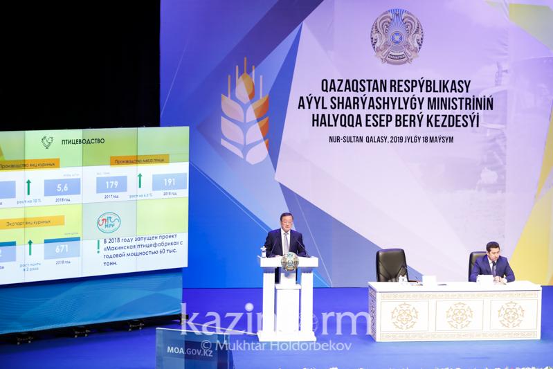 今年前5个月哈萨克斯坦农产品产量增产3.7%