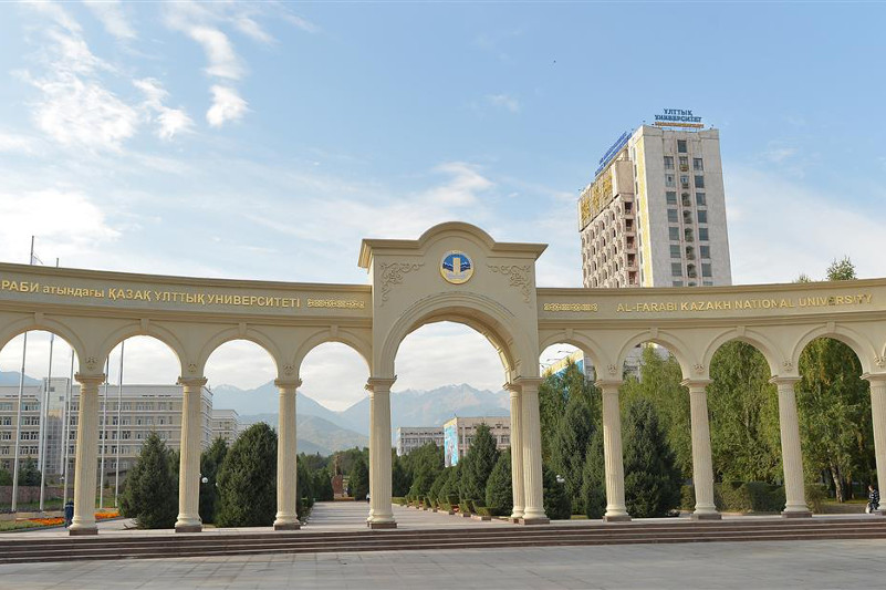 阿尔法拉比大学入选《QS世界大学排名》TOP-210