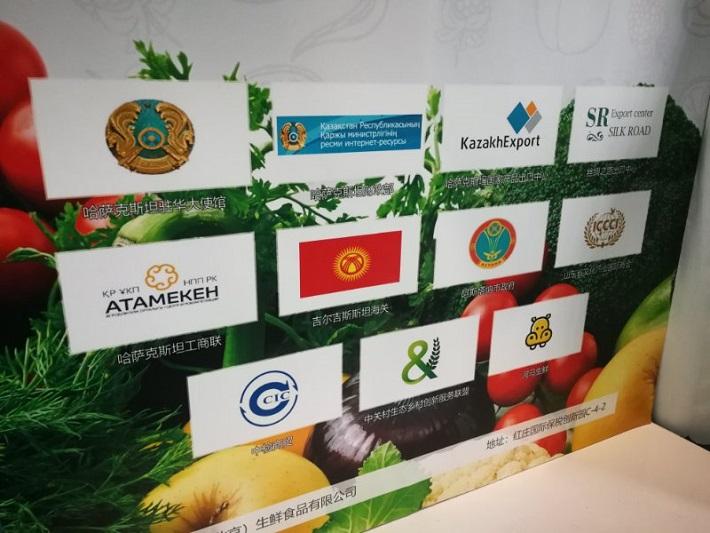 哈萨克斯坦农产品在第六届中国食安展亮相