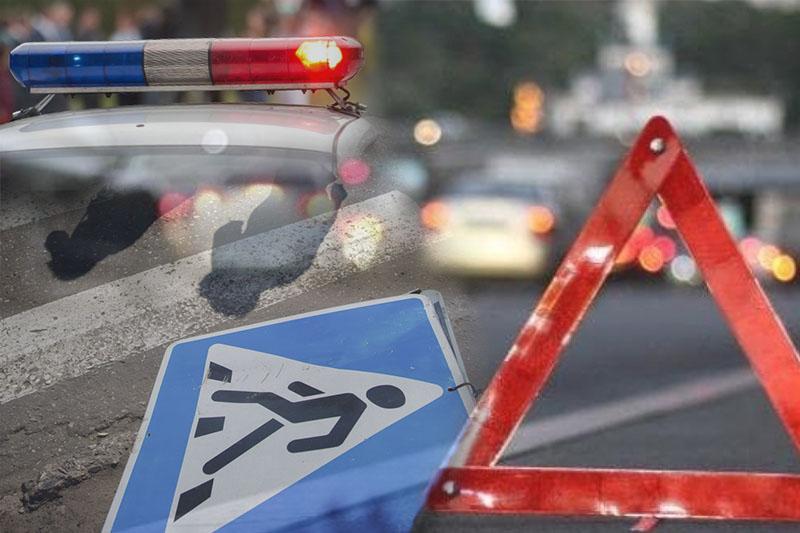 Водитель сбил насмерть пешехода в Караганде
