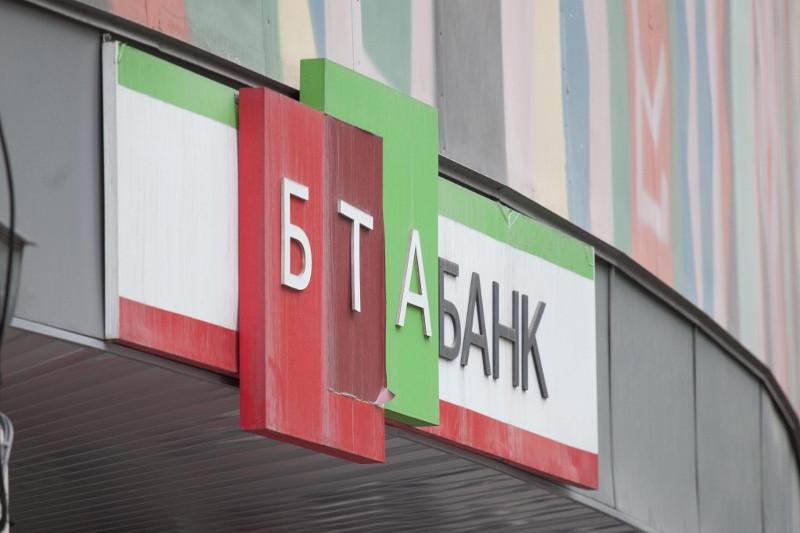 Сколько подследственных по делу о хищениях в БТА банке добровольно вернулось из-за границы