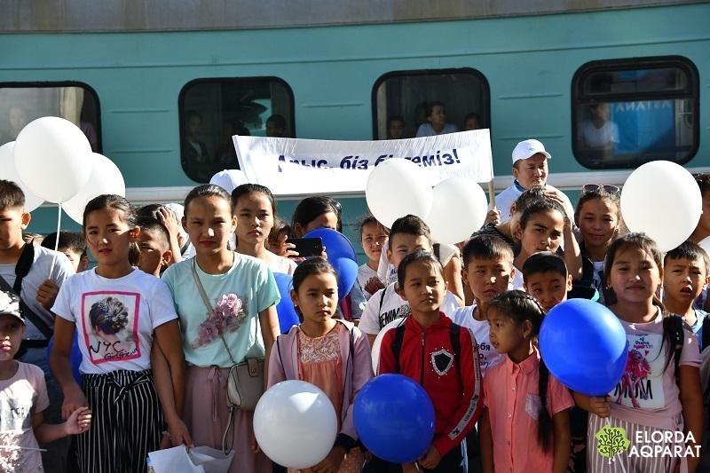 200 детей из Арыси приехали в Нур-Султан