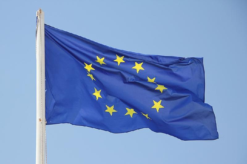 На саммите согласовали будущих руководителей институтов Евросоюза