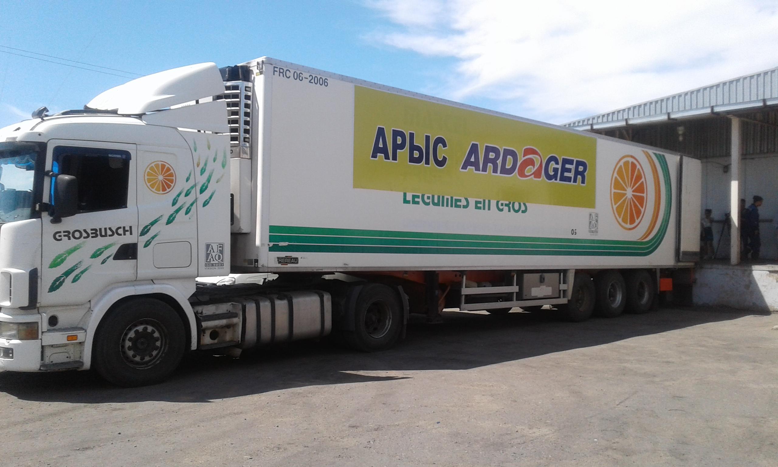 20 тонн мяса отправили в Арысь птицефабрики Семея