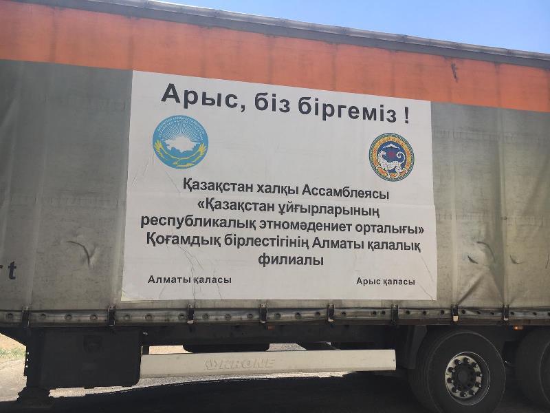 Qazaqstan halqy Assambleıasy Arysqa 65 tonna gýmanıtarlyq kómek jetkizdi