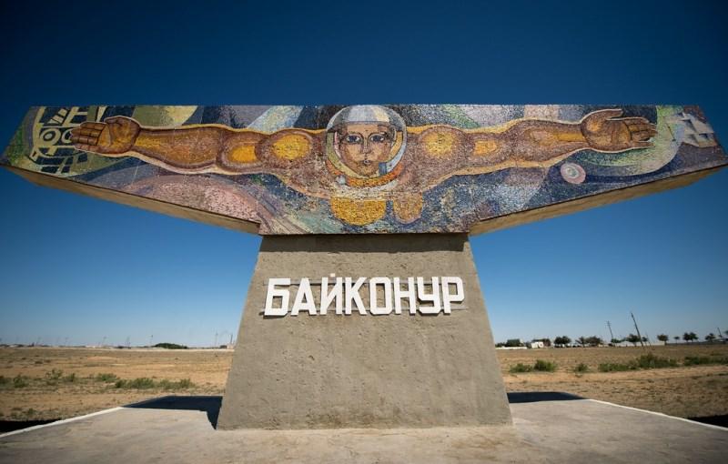 Экипажи космического корабля «Союз МС-13» прибыли на Байконур
