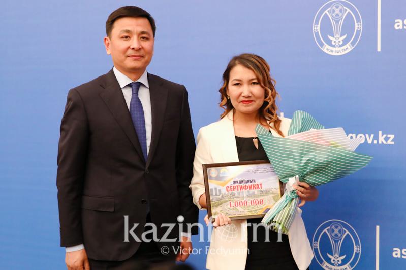 Нұр-Сұлтанның 100 тұрғыны 1 млн теңгеден баспана сертификатын алды
