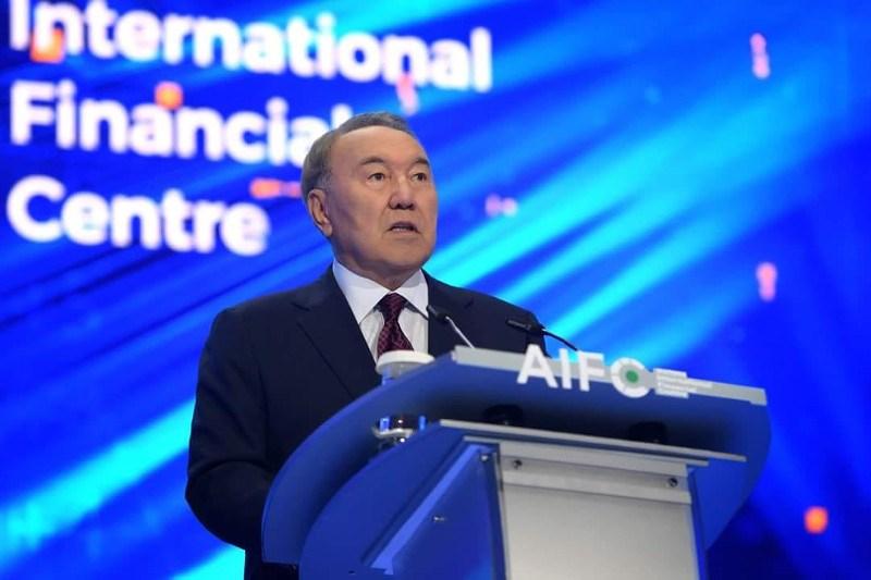 WAIFC вручил Почетную награду Елбасы за создание МФЦА