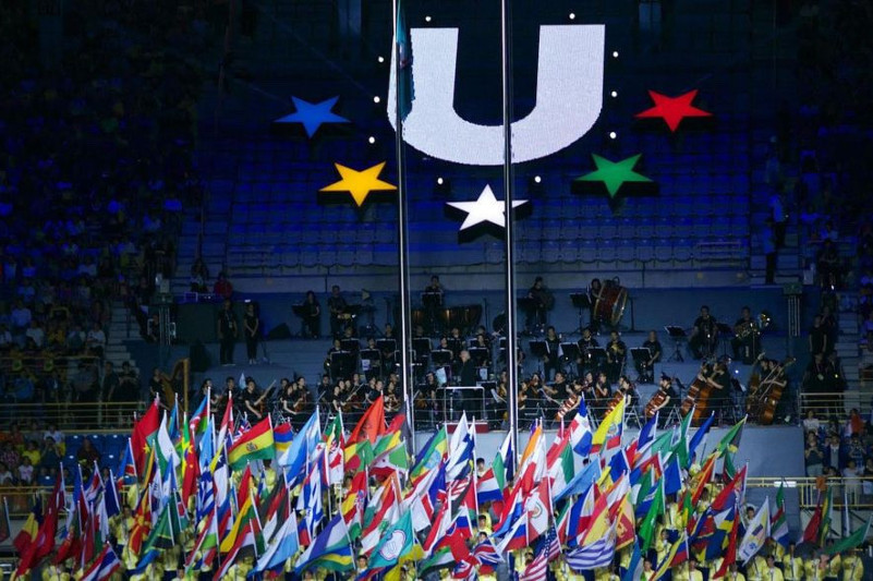 Универсиада-2019: анонс выступления казахстанских спортсменов