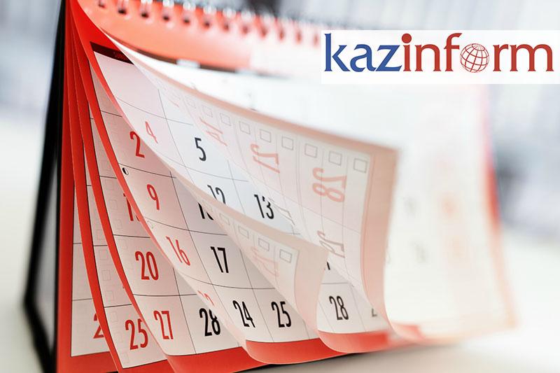 July 7. Kazinform's timeline of major events