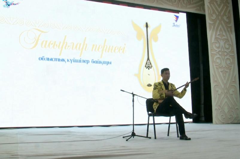 Лучшего исполнителя кюев выбирали в Кызылорде