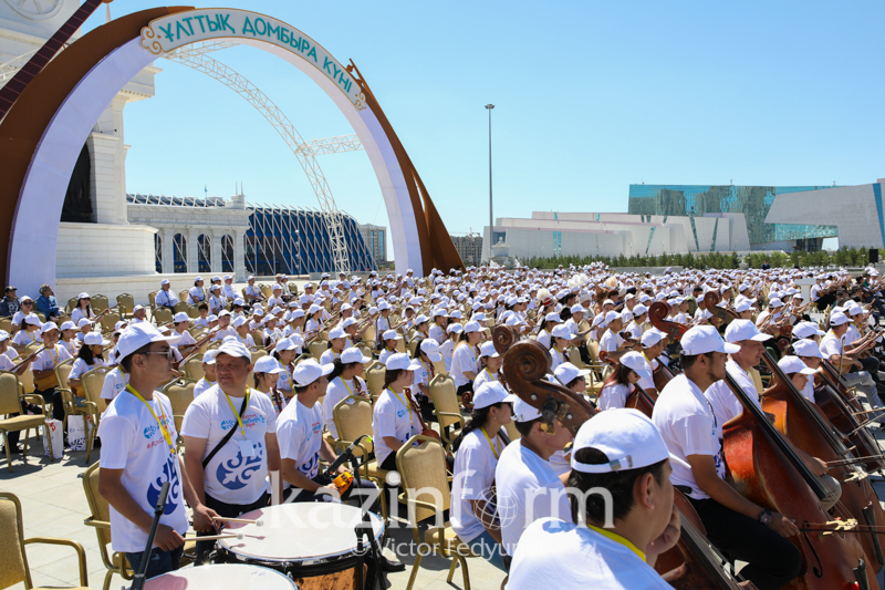 Above 1,000 participated in Dombra Day celebrations