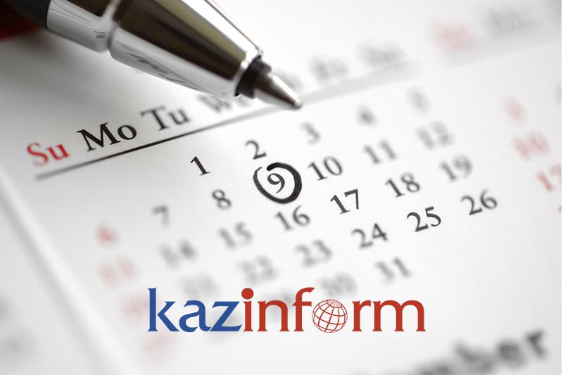 July 9. Kazinform's timeline of major events