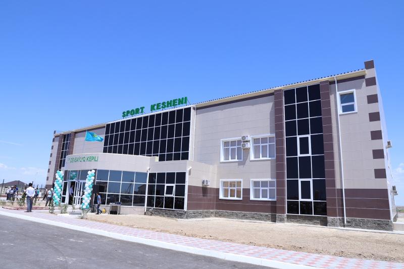 Новый спортивный комплекс открыли в Мангистауской области