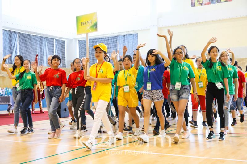 Summer School opens for Kazakh Diaspora children