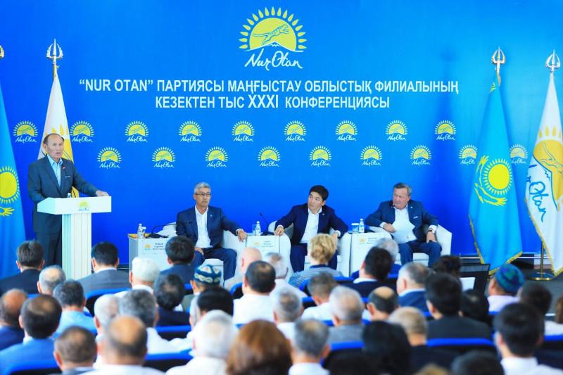 Бауыржан Байбек предложил сформировать ТОП наиболее актуальных проблем