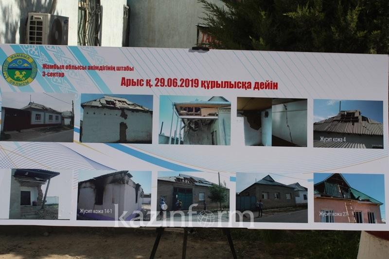 Аскар Мамин пообещал еженедельно проверять ход восстановительных работ в Арыси