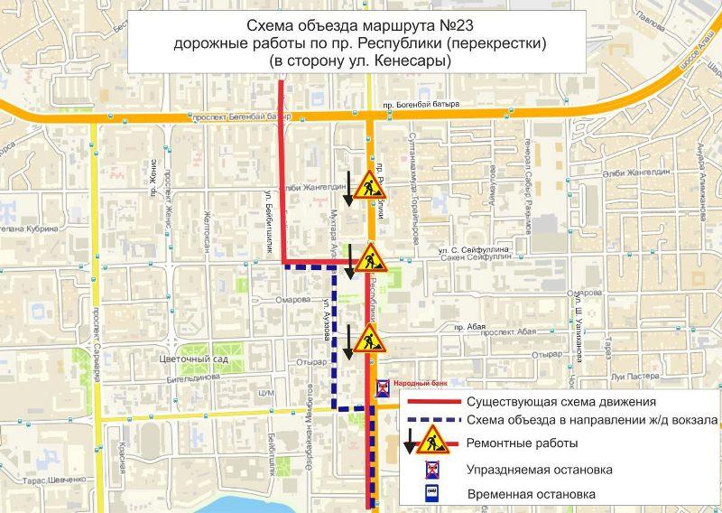 Схемы движения 16 столичных автобусов временно изменятся