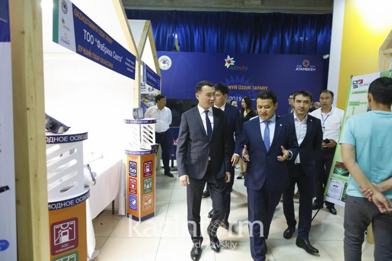 Almatyda eń úzdik taýar óndirýshilerdi anyqtap jatyr