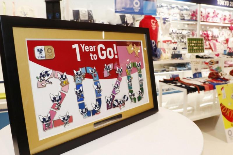 Tokyo 2020 Games committee unveils new merchandise