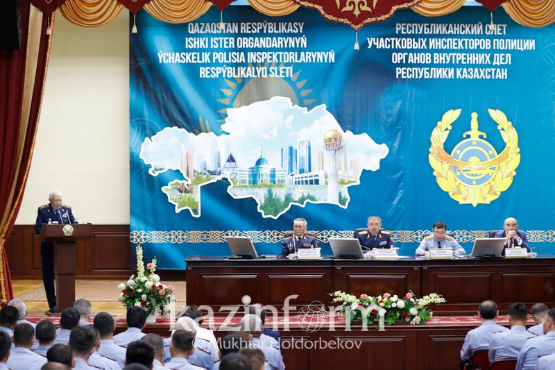 Глава МВД РК - участковым инспекторам: Не надо гоняться за показателями