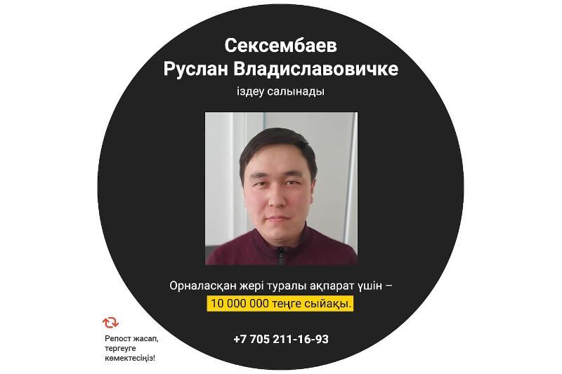 Kaspi Bank burynǵy qyzmetkeri týraly aqparatqa 10 mln teńge bermek
