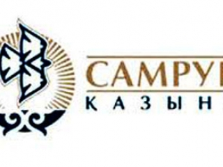 Samruk-Kazyna announces official launch of active phase of People's IPO