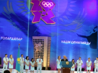Kazakh President thanked athletes for good results at London Olympics