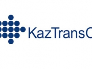Kaztransoil shares' cost increased by 33%
