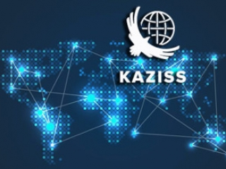 KaziISS enters Global Think Tank Index in 'Security' and 'International Affairs' analysis category